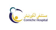 Corniche Hospital Abu Dhabi