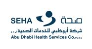 SEHA Abu Dhabi